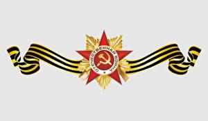 Картинка Праздники 9 мая Векторная графика Белый фон Русские Орден