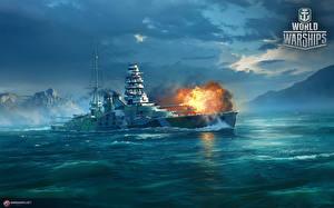 Фотография World Of Warship Корабли Японский Выстрелил Battleship Mutsu компьютерная игра Армия