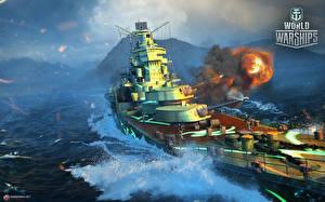 Фото World Of Warship Корабли Стрельба Японские Cruiser ARP Takao Игры Армия