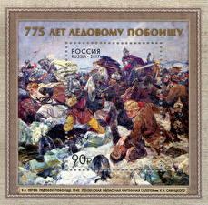 Фото Сражения Воины Почтовая марка Российские The 775th Ammiversary of the Battle on the Ice