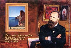 Картинки Мужчины Почтовая марка The 175th Birth Anniversary of Vasily Vereshchagin (1842‒1904), a Painter