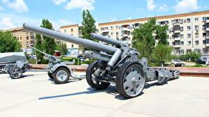 Фото Пушки Россия Волгоград Музей Немецкий 150 mm s.F.H.18 Армия
