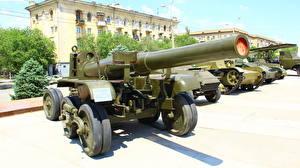 Картинки Пушки Россия Волгоград Музей Российские 203 mm Howitzer B-4