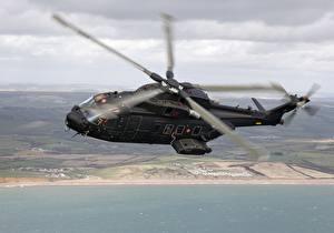 Картинки Вертолеты Летящий Caesar, AW-101, HH-101A