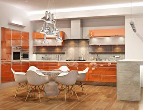 Картинки Интерьер Дизайн Кухня Лампа Стол Стулья 3D Графика