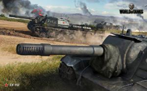Картинка САУ World of Tanks Российские SU-152 Игры