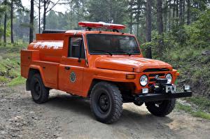 Картинки Грузовики Оранжевый Металлик Beijing BJ5042GGS12 by BBSAC Автомобили