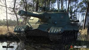 Картинка World of Tanks САУ Российские Грязь Object 268 компьютерная игра