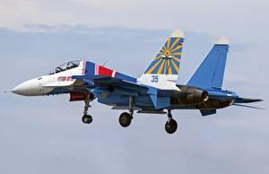 Картинка Самолеты Истребители Су-30 Российские Взлетает Su-30CM Авиация