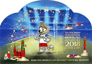Картинки Футбол Гоголя Почтовая сигнет FIFA Football World Cup 0018 Russia Спорт