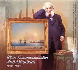 Обои Живопись Почтовые марки Пожилой мужчина The 200th Birth Anniversary of Ivan Aivazovsky (1817‒1900), a Painter