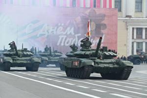 Картинки Танки Военный парад Россия Т-72 9 мая Российские Армия