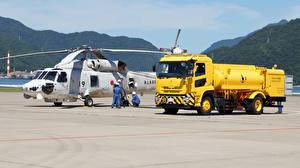 Картинка Грузовики Вертолеты Желтый 0015-17 Trucks Quon GK 07 Airport Tanker Автомобили