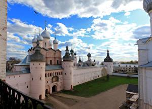 Фотографии Россия Храмы Церковь Rostov Jaroslavskaja oblast