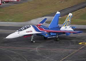 Картинки Самолеты Истребители Су-30 Русские