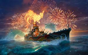 Картинка World Of Warship Корабли Салют Японские Southern Dragon Игры