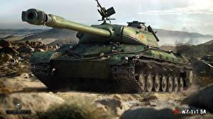 Картинки World of Tanks Танки Китайские WZ-111 5A