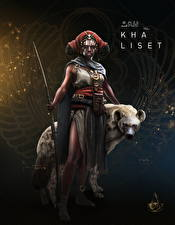 Картинки Assassin's Creed Origins Воины Гиены Лук оружие Khaliset Игры