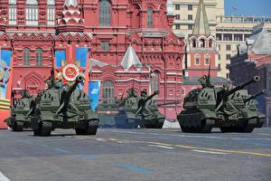 Картинка Военный парад 9 мая Самоходка Русские 2S19 Msta-S 152mm Армия