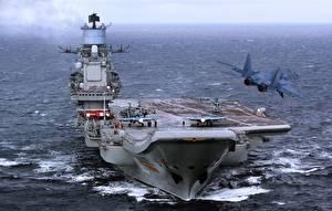 Фотография Корабль Авианосец Российские Russian aircraft carrier Admiral Kuznetsov