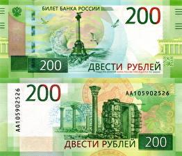 Картинки Деньги Банкноты Рубли 200 2017