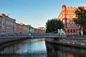 Картинка Россия Санкт-Петербург Дома Речка Мосты Львы Скульптуры