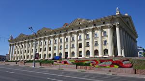 Фото Беларусь Здания Ландшафтный дизайн Улица Minsk