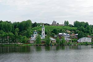 Фото Россия Реки Дома Церковь Пристань Ples Ivanovo Oblast
