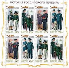 Обои Почтовая марка The History of the Russian Uniform Девушки картинки
