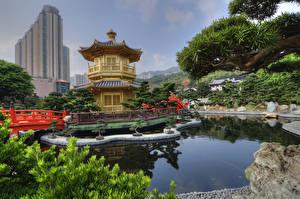 Картинка Китай Гонконг Парки Пруд Пагоды Nan Lian Garden Природа Города