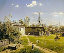 Обои Картина Москва Vasily Polenov, Moscow Courtyard
