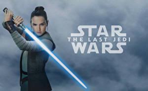 Фотография Звёздные войны: Последние джедаи Воин Дэйзи Ридли Световой меч Меч Rey Девушки Знаменитости