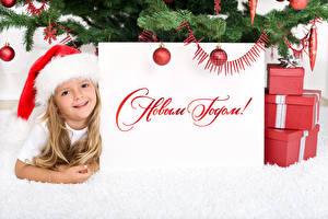 Фотографии Рождество Праздники Российские Девочки Шапки Подарки Шар Смотрит Ребёнок