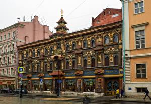 Фотография Россия Москва Здания Улица Дизайн tea house