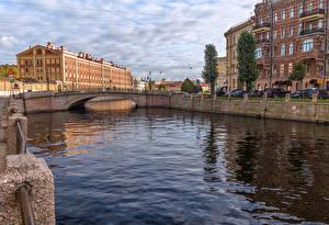 Фото Россия Санкт-Петербург Дома Мосты Водный канал Griboedov Canal Города