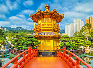 Картинки Китай Пагоды Мосты Парки Ограда Nan Lian Gardens Природа