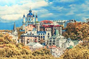 Картинка Украина Киев Дома Храмы Осень Города
