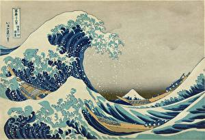 Фото Волны Живопись Япония Фудзияма Japanese master Hokusai, Fugi, The Great Wave off Kanagawa, published in 1830 or 1831