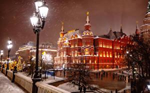 Фото Россия Москва Здания Зимние Вечер Уличные фонари