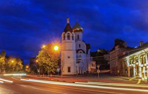 Обои Россия Храмы Церковь Здания Дороги Улице Ночью Уличные фонари Nizhnyj Novgorod город