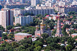 Картинка Россия Здания Храмы Купол Saratov Города