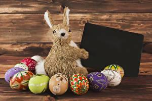 Картинки Праздники Пасха Кролики Доски Яйца Шаблон поздравительной открытки Дизайн