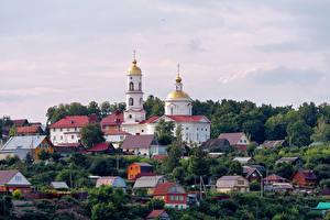 Обои Россия Здания Храмы Церковь Крыша Klyuchishchi Tatarstan Republic