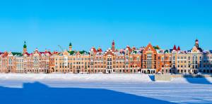 Обои Россия Здания Зимние Улица Снег Yoshkar-Ola Города