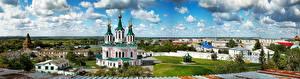 Фотографии Россия Церковь Dalmatovsky Assumption Monastery