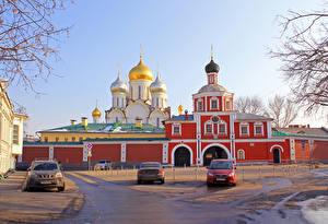 Картинка Россия Москва Монастырь Храмы Города