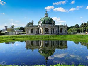 Обои Россия Москва Здания Пруд Музей Отражение Kuscovo estate Города