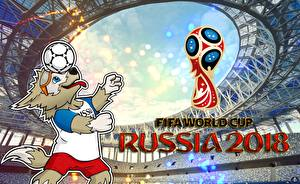 Картинка Футбол World Cup 2018 Mascotte