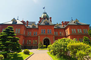 Картинка Япония Дома Кустов Hokkaido Города
