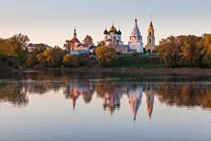 Обои Россия Церковь Осенние Утро Kolomna Города